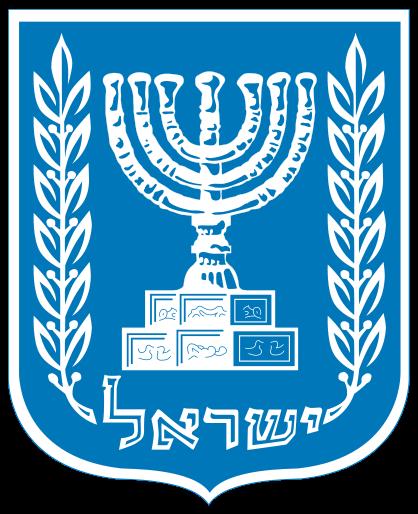 THE JEWISH REPORT