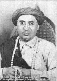 ALHABIB ABDULLAH AL-ATHOS
