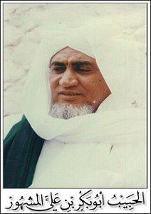 ALHABIB ABU BAKAR MASYHUR