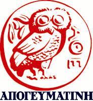 http://2.bp.blogspot.com/_Jtxb9AL8XfY/TMmIULOqP0I/AAAAAAAAUog/WJ6YNVDmoXc/s400/apogeymatini-logo-my.png