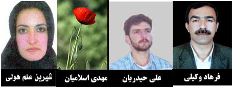 Danlod Film Sxs Irani
