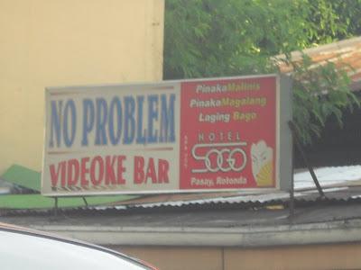 videoke bar