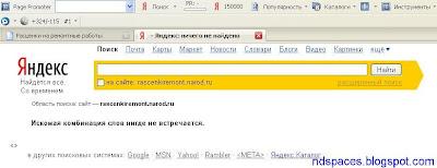 Сайт забанен Яндексом. Сайт в бане Яндекса. Сайт не индексируется Яндексом. Сайт вылетел из индекса. Сайт не индексируется.