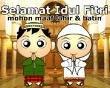 Selamat Idul Fitri Mohon Maaf Lahir Dan Batin