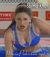 Hot Actress and Stage Dancer - Saima Khan