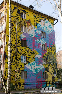 street graffiti murals,graffiti art russia