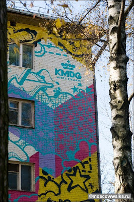 wall street graffiti,russia graffiti