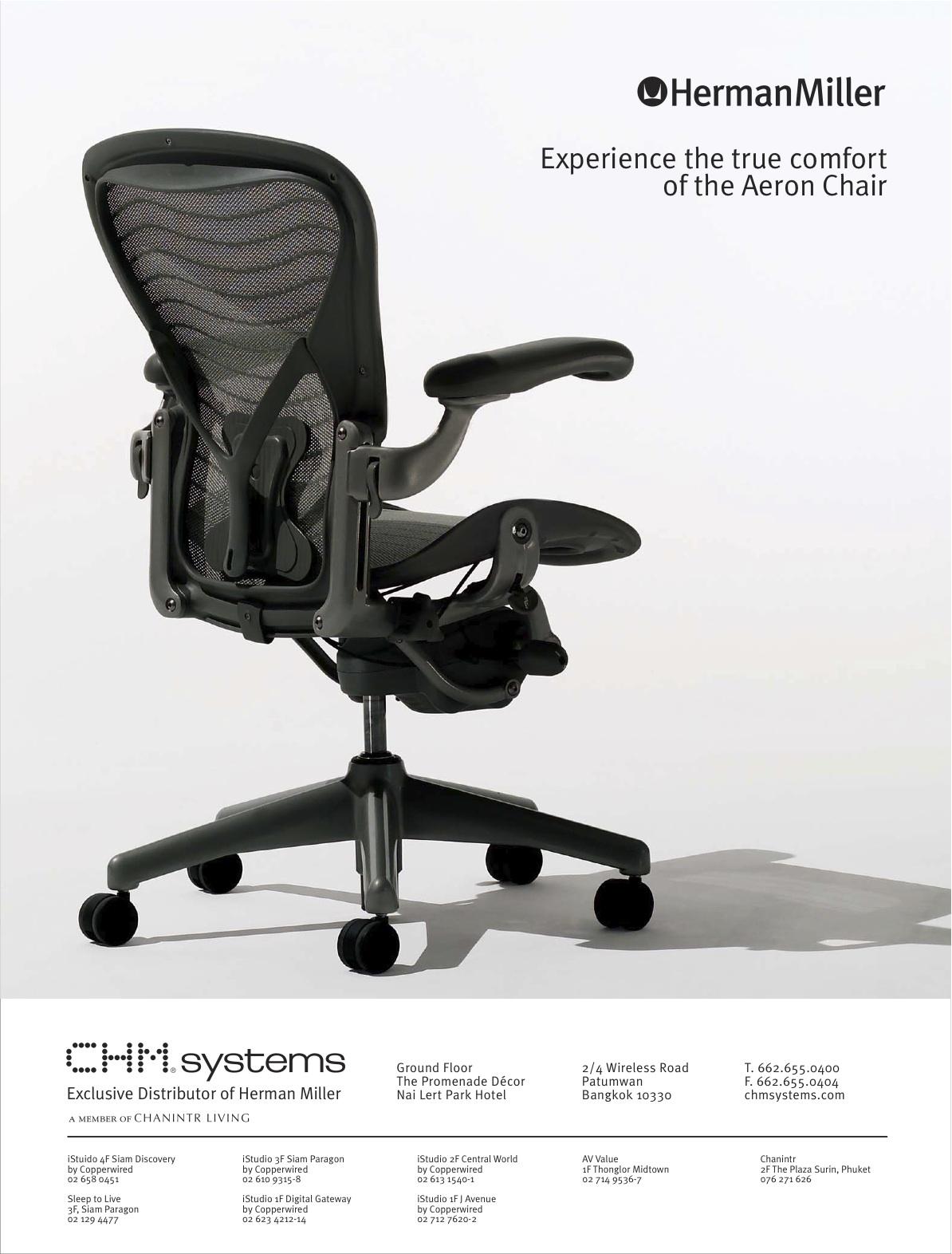 CHMsystems, Herman Miller, Aeron Chair