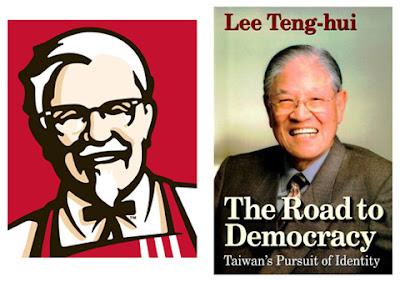 Lee Deng-Hui