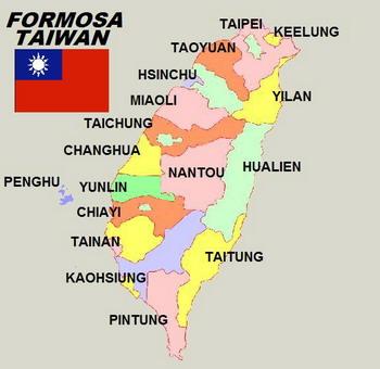 I love my TAIWAN