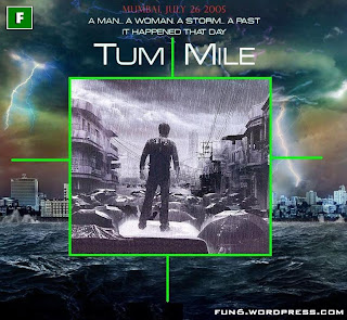 tum mile movie wallpapers, pics, photos