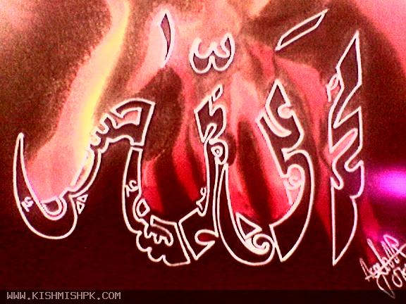 Best shia islamic wallpapers