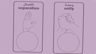 Sudán: los temas pendientes