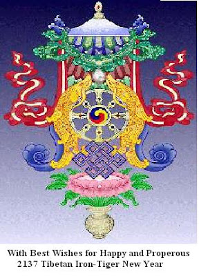 Tk30spot losar cards tibetan new year cards tibetans also sends losar greeting cards to their friends and relatives few days before the losar here are some of the losar card or tibetan new year cards m4hsunfo