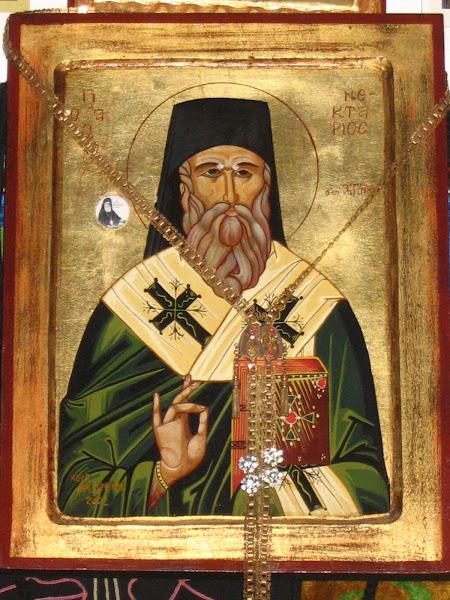 Sf. Nectarie Taumaturgul