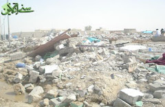 Sunni mosque Bulldozered by Iranian government in Balochistan on 2008.