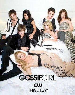 Сериал Gossip girl - Сплетница