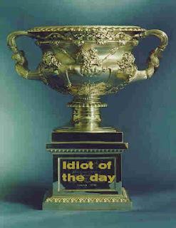 http://2.bp.blogspot.com/_K5vM-JCQGCo/TVEi5JIiWQI/AAAAAAAABJ8/njXj4BEzjHk/s1600/trophy.psd.jpg