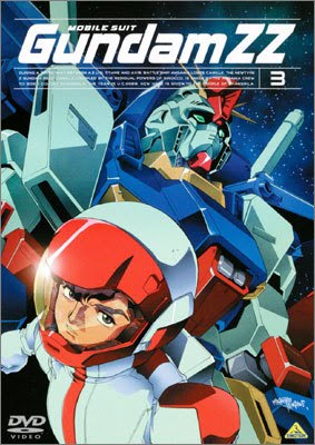 an overview of robot gundam Unlike its super robot cousins, gundam attempted a realism in set in the universal century timeline of the gundam metaseries all united wiki is a fandom.