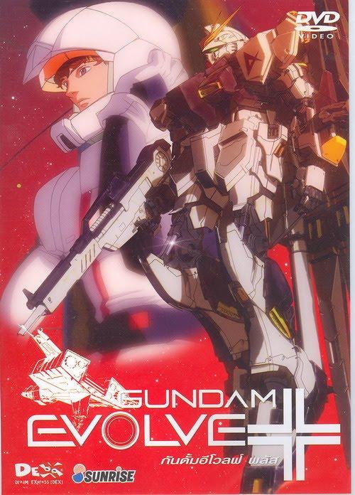 Mobile Suit Gundam THE ORIGIN Vol.5 Autograph Clash at Loum Char Aznable F//S