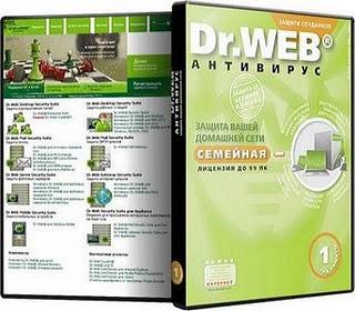 Download Dr.Web AntiVirus 6.00.0.06280 X86 & X64 border=