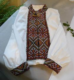 ukrainian Shirts