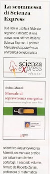 Le Scienze, febbraio 2011