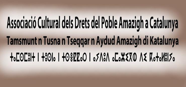 http://amazic-catala.blogspot.com/