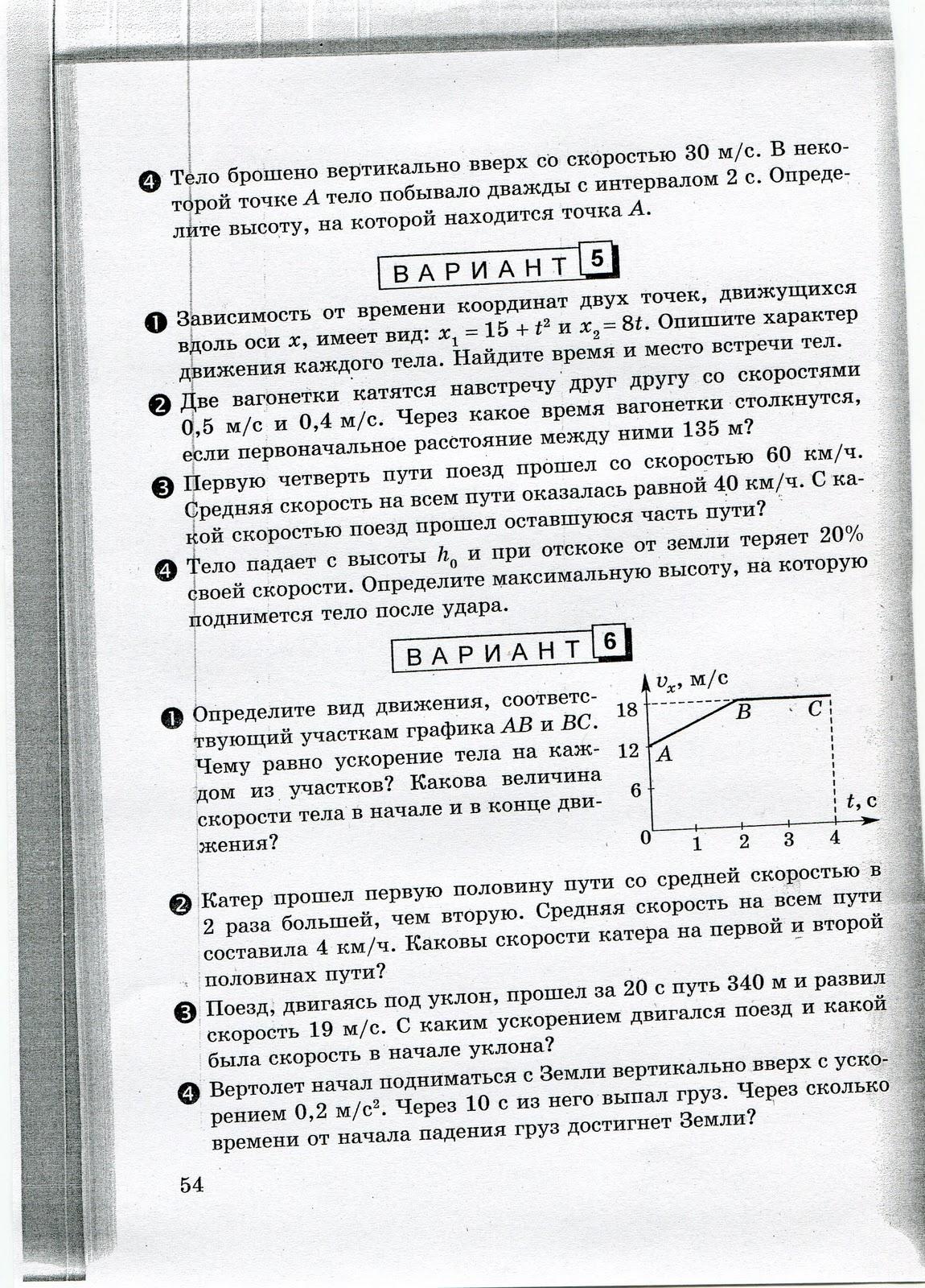 сочинения по произведению фонвизина недоросль, смысл названия произведения
