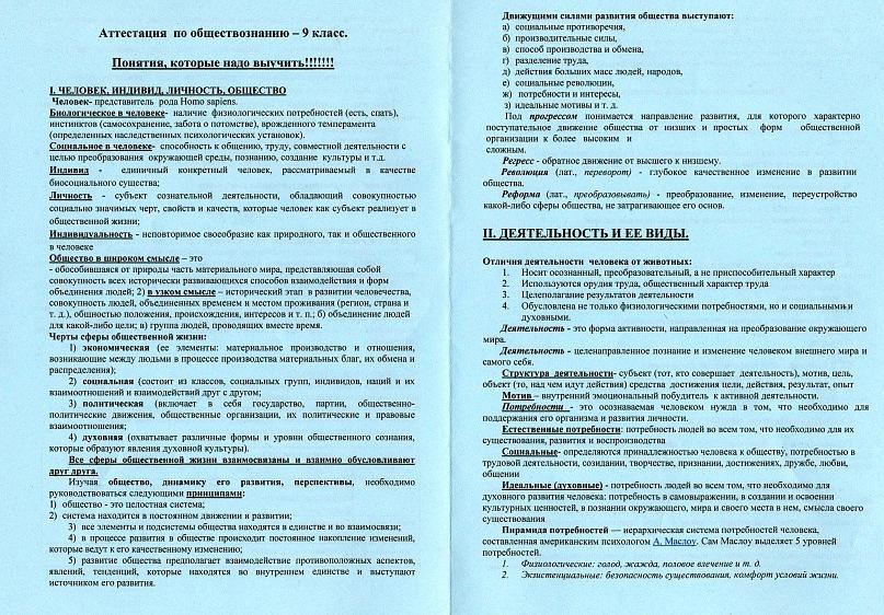 Медицинская книжка в Рузе недорого официально юао