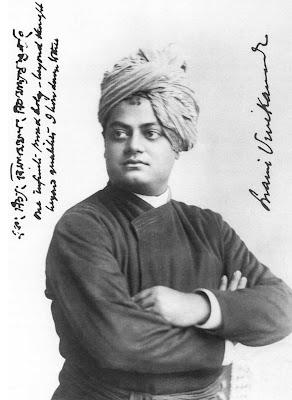 स्वामी विवेकानंद का चिंतन : बौद्धिक विकास एवम् बौद्धिक ज्ञान