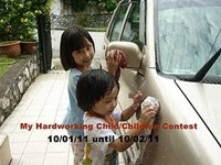 my-hardworking-childchildren-contest