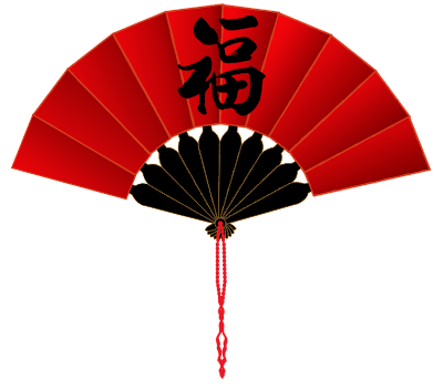 Cuma Iseng @ Blogspot dot com: Chinese Fan with Prosperity