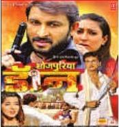 Bhojpuriya Don (2012) - Bhojpuri Movie