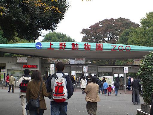 Ueno - Japan's Oldest Zoo, 东京 都 恩赐 上 野 动物园