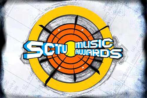 SCTV Music Award 2012