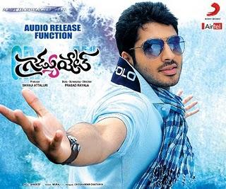 Telugu Songs Download|Telugu Tamil Mp3 Songs