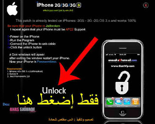 IphoneSecurityCode