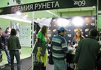 Премия Рунета-2009