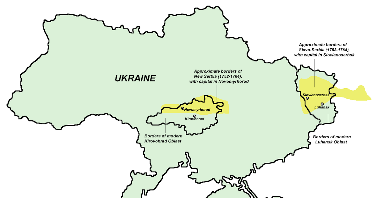 what is the capital of ukraine