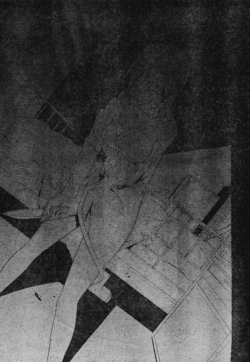 Rabbit Doubt chap 20 – Kết thúc Trang 43 - Mangak.info