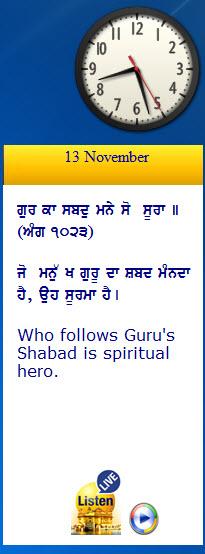 Sikh+Gadget+window+sidebar+gadget+live+audio+from+harminder+sahib+daily+gurbani+calender+live.jpg