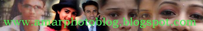 Visit Amar Photo Blog