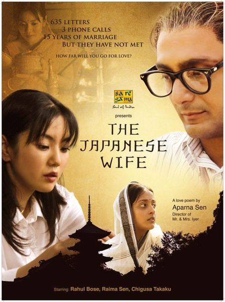 ... from rural Bengal Snehmoy (Rahul Bose) and his Japanese pen-pal Miyage ...
