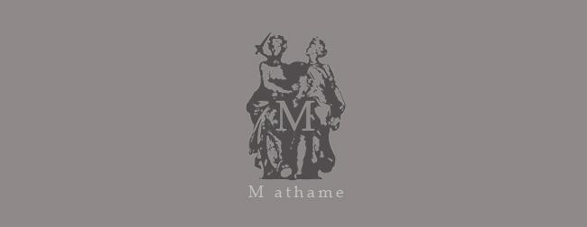 M athame