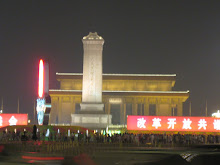 Mao Zedong's Final Resting Place