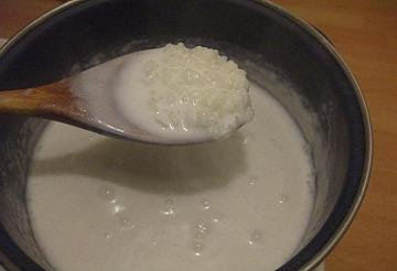 "A light coconut ""rice puddding"""