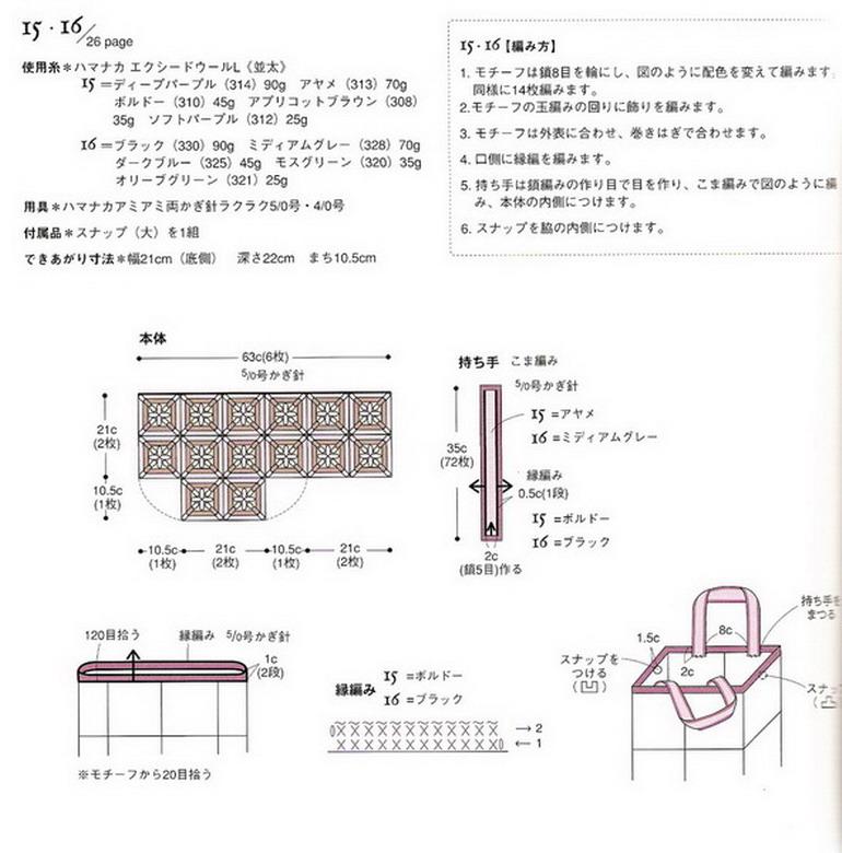 [28+(2).jpg]