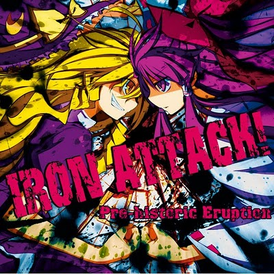IRON ATTACK! DISCOGRAFIA Mediafire Cover_t9Y
