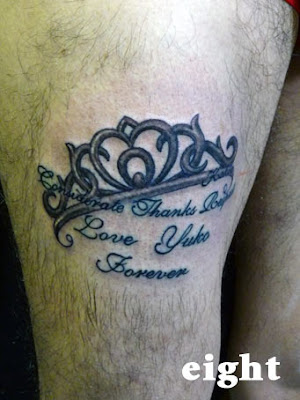 """Tiara tattoos"" - ""tiara condos for sale"" 技術がありませんでした。"
